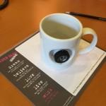 spin mug photo